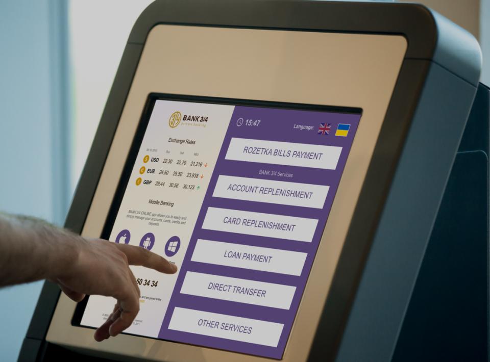 Kapowai Online Banking-screenshot-4