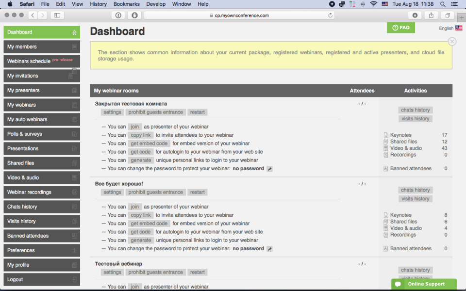 MyOwnConference-screenshot-3