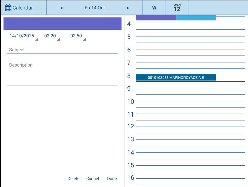 Pocketbiz-screenshot-0