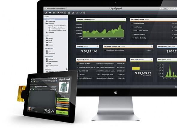 POS Software-screenshot-2