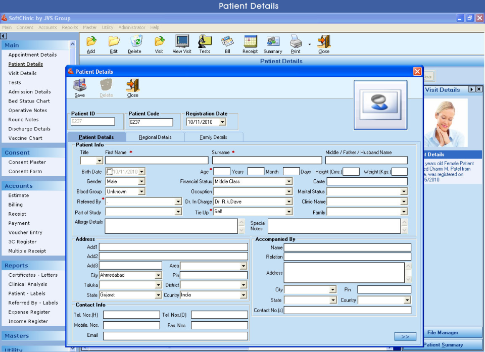 SoftClinic-screenshot-1