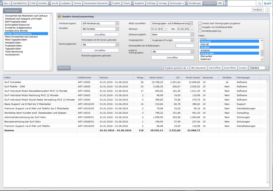 TecArt-screenshot-2