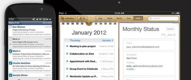 SmartCloud: Librairie de documents, Conversations et posts, Webmail (gestion des emails)