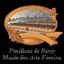 Agora-logo Musée des Arts Forains Pavillons de Bercy