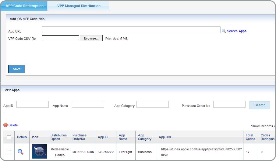 Amtel TEM Solution-screenshot-1