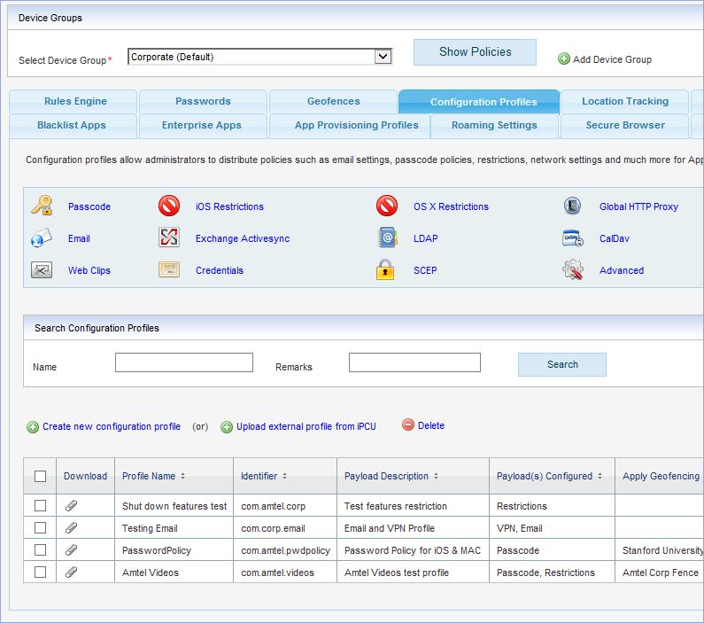 Amtel TEM Solution-screenshot-4