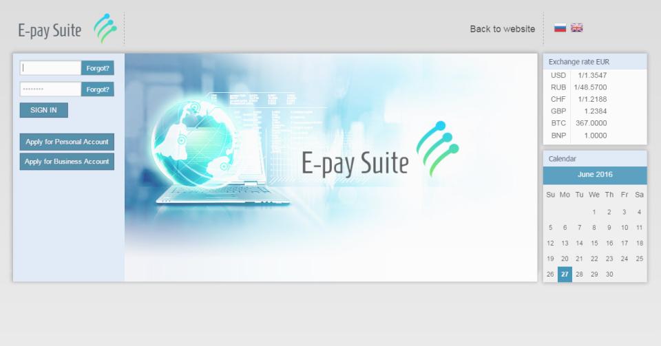 Canopus EpaySuite-screenshot-0
