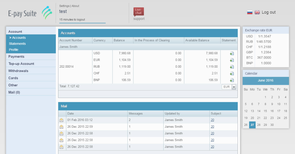 Canopus EpaySuite-screenshot-1