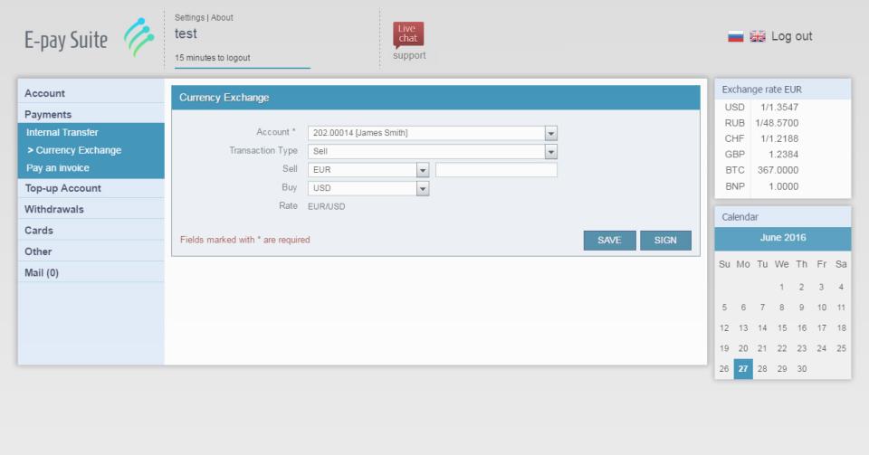 Canopus EpaySuite-screenshot-3