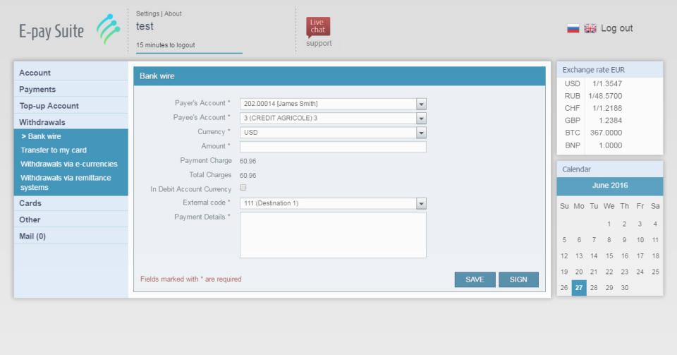 Canopus EpaySuite-screenshot-4