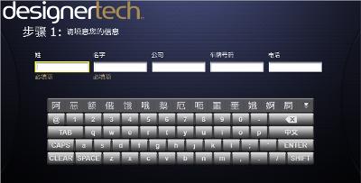 EVA Receptionist-screenshot-4