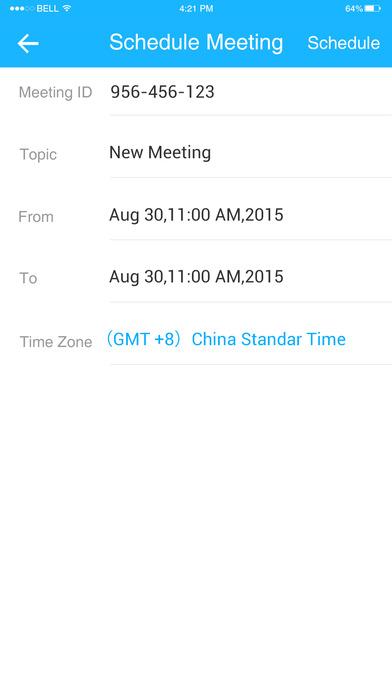 ezTalks-screenshot-4